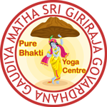 Pure Bhakti Yoga Society – Murwillumbah Centre, Australia
